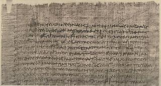 An Aristotelian manuscript